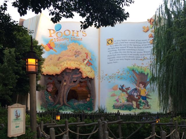 The entrance to Pooh's Honey Hunt. Notice there is no one in the queue. Photo by J. Jeff Kober.