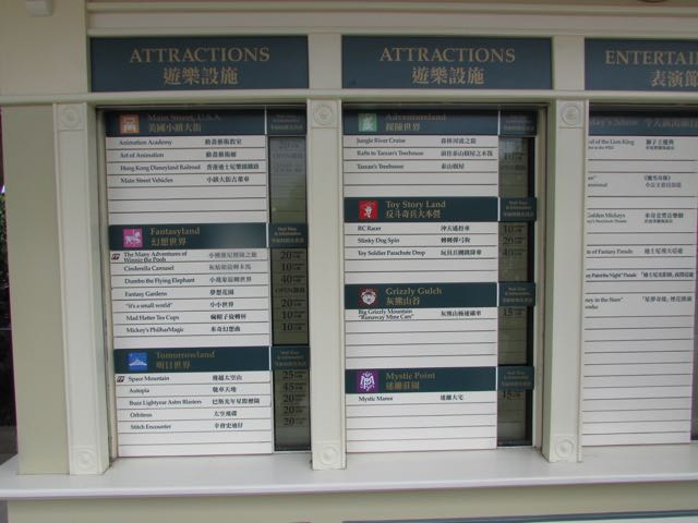 Details on the this board indicate the wait times for the attractions throughout the park. Photo by J. Jeff Kober.