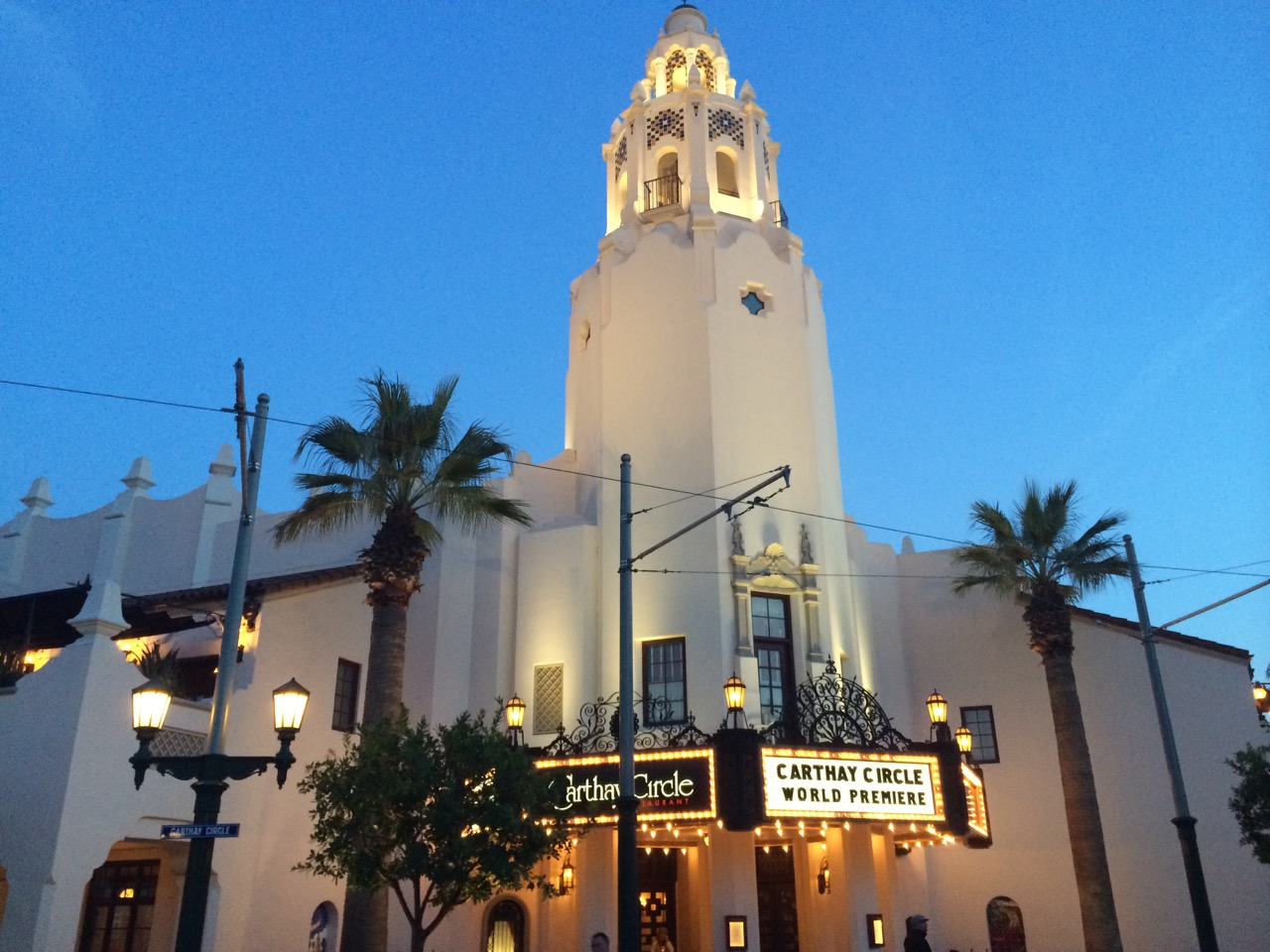 The focal point of Buena Vista Street, The Carthay Circle Theater, is one of my very favorite places to dine in all of the Disney parks world wide. Photo by J. Jeff Kober.