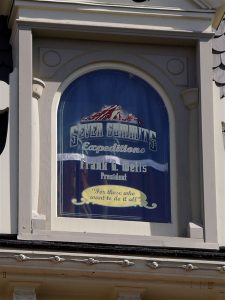 This window honors Frank Wells, a great leader in the Walt Disney Company. Photo by J. Jeff Kober.